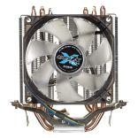 CHŁODZENIE CPU ZALMAN CNPS7X LED PLUS