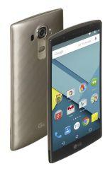 """Smartphone LG G4 (H815) 32GB 5,5"""" błyszczący złoty LTE"""